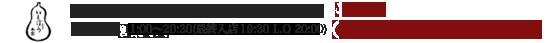 〒605-0071京都市東山区祇園円山公園内 営業時間 11:00〜20:30(L020:00)電話番号 075-561-0004